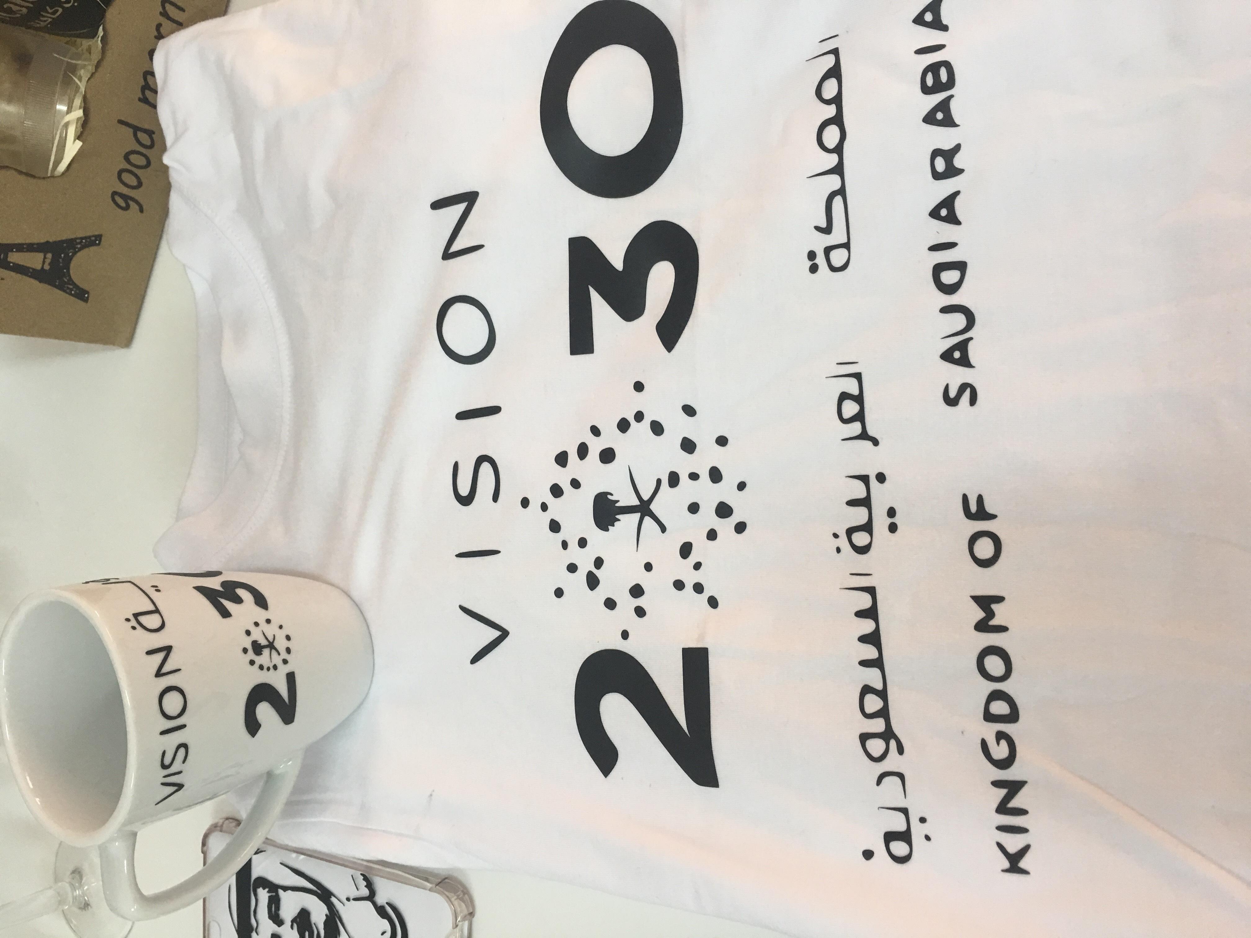 تصمييم شعار رؤية 2030 علي الكوب والتيشرتات