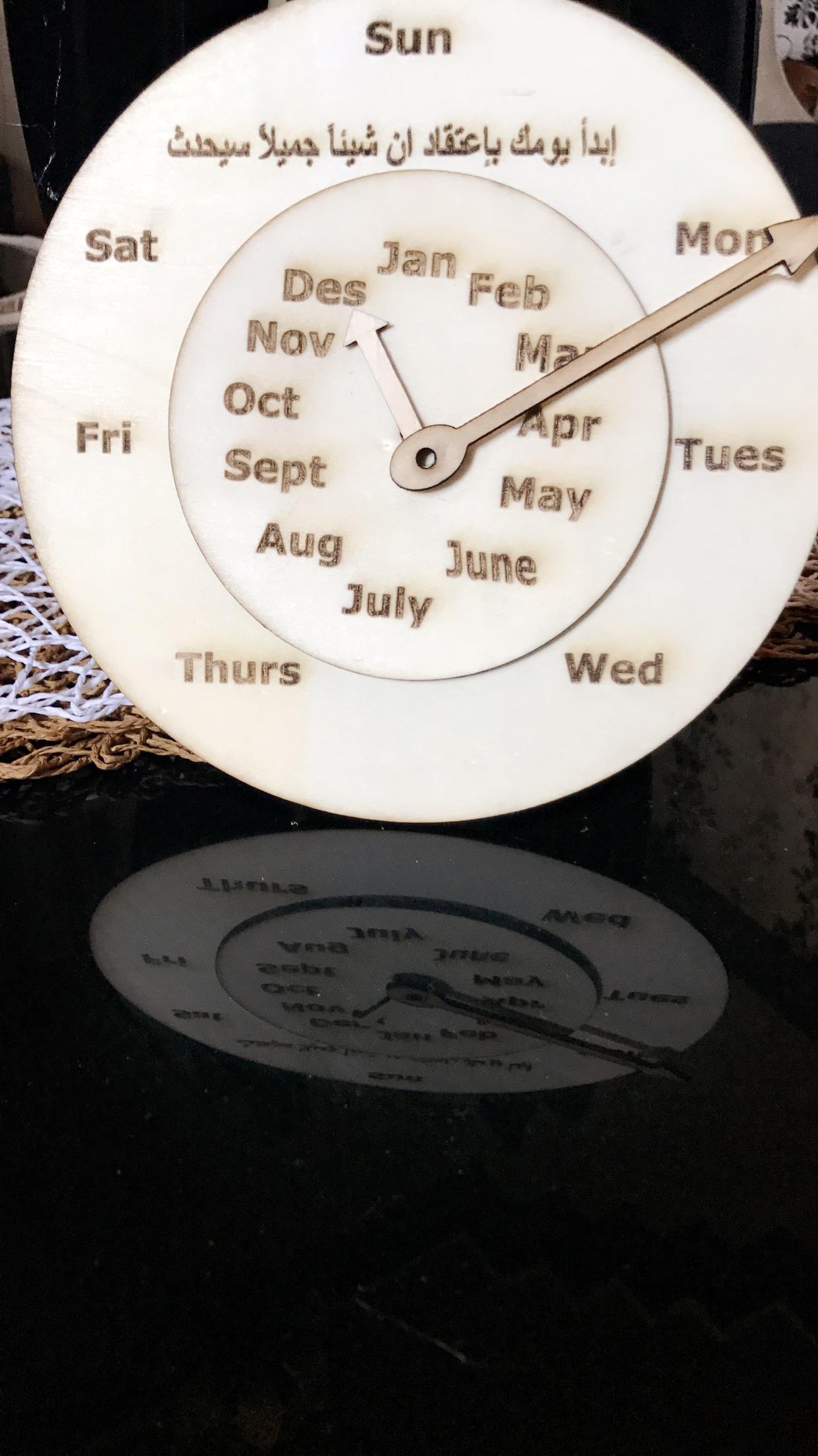 اصنع يومك(التقويم الكلاسيكي)