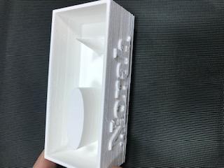 صندوق لترتيب الاكسسورات