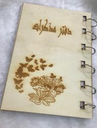 دفتر مذكرات