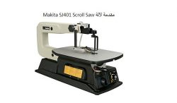 مقدمة لآلة Makita SJ401 Scroll Saw
