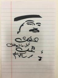 ورشة ثانوية الملك خالد