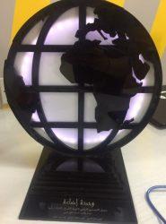 وحدة إضاءة الكرة الأرضية