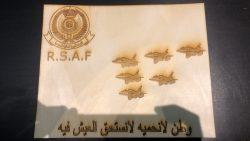 ثانوية ابن النفيس m8 204 (عبدالمجيد التيهاني) (عبدالكريم العتيبي)(محمد الراشد)