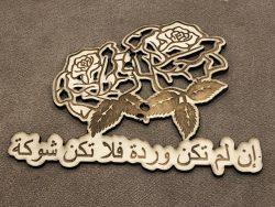 m6 204 ثانوية ابن النفيس (ناصر القحطاني وزين القرني و مؤيد الشهري ومحمد البقمي)