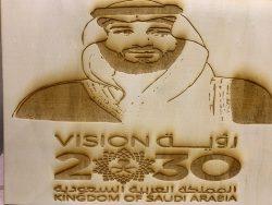 ثانوية ابن النفيس M4 204 (عبدالعزيز الشهراني وخالد عياد العتيبي وعبدالله العمري