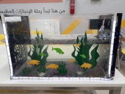حوض سمك تفاعلي