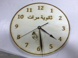 ورشة ثانوية محافظة مرات