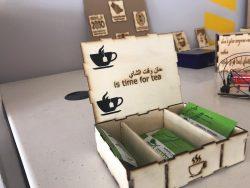 صندوق للشاي