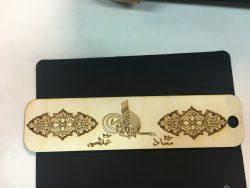 ورشة ثانوية مجمع الأمير سلطان