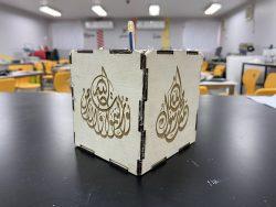 صندوق مقلمه بمخطوطات عربية