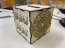 صندوق الصدقات
